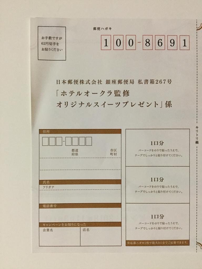 f:id:sukimakensho:20180910002113j:plain