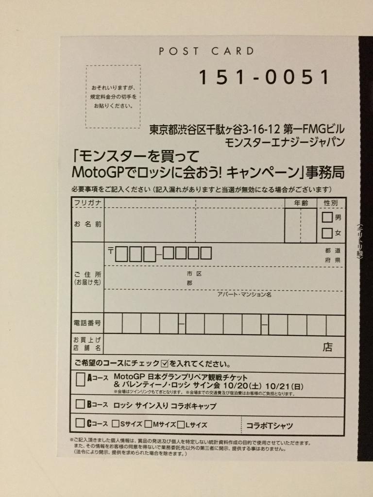 f:id:sukimakensho:20180911005012j:plain