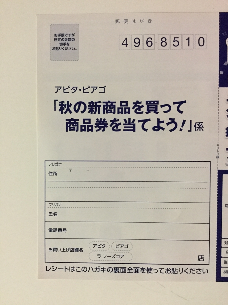 f:id:sukimakensho:20180919015532j:plain