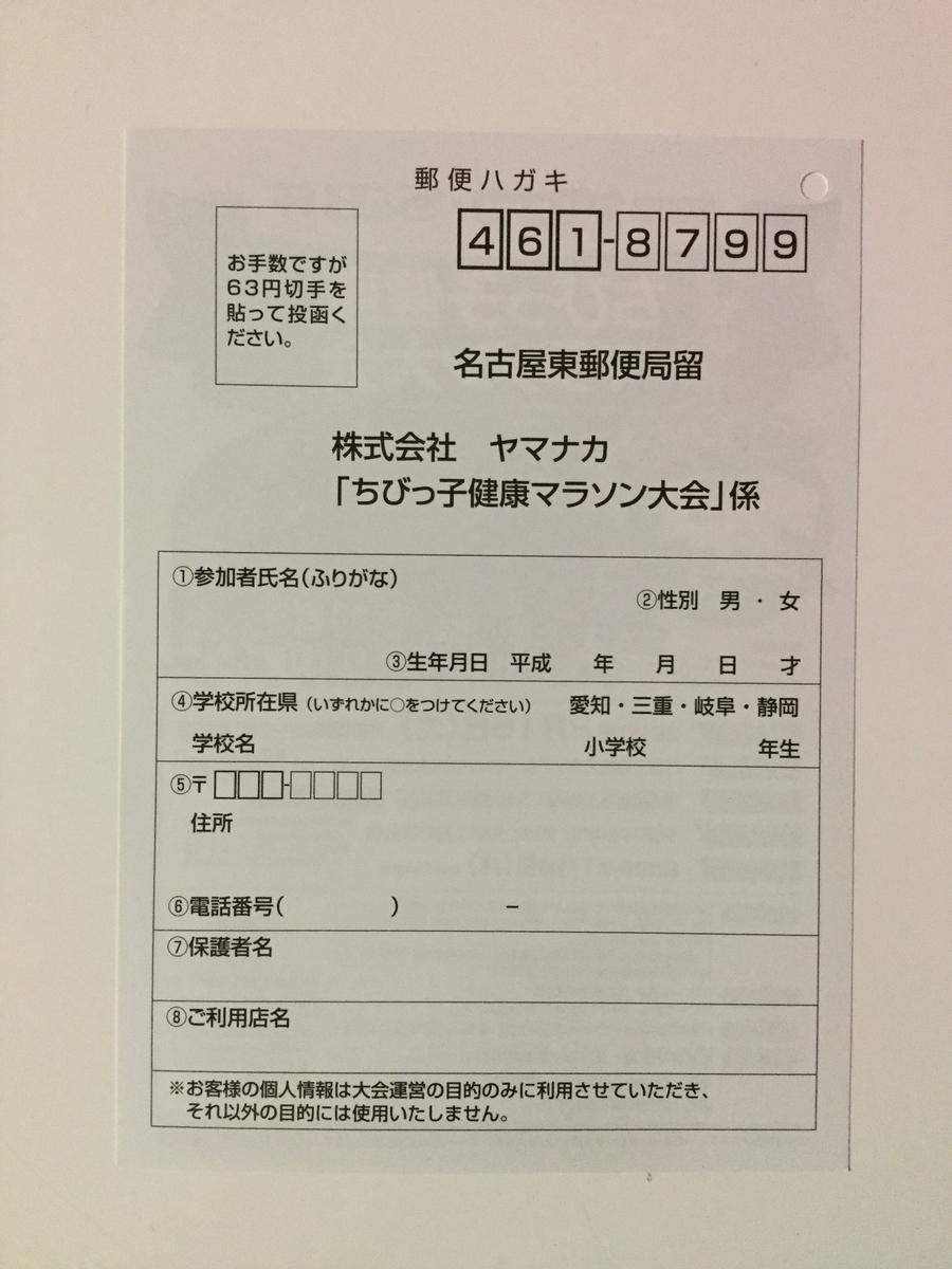 f:id:sukimakensho:20191209120841j:plain