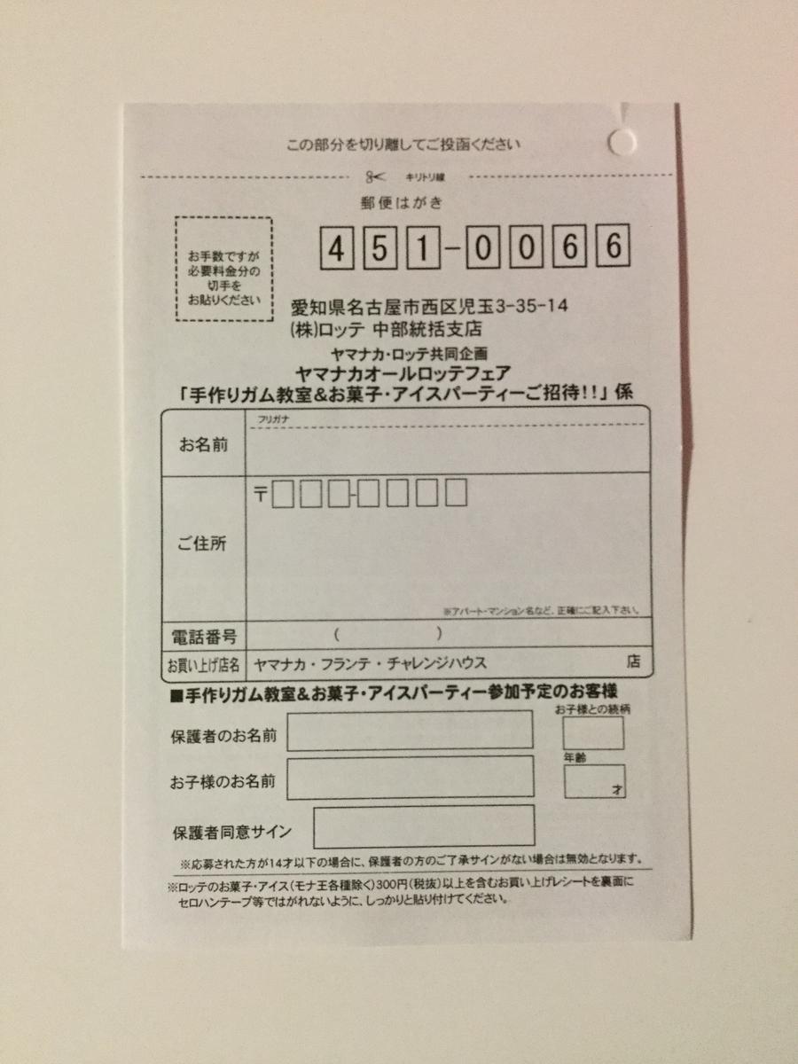 f:id:sukimakensho:20200122121243j:plain