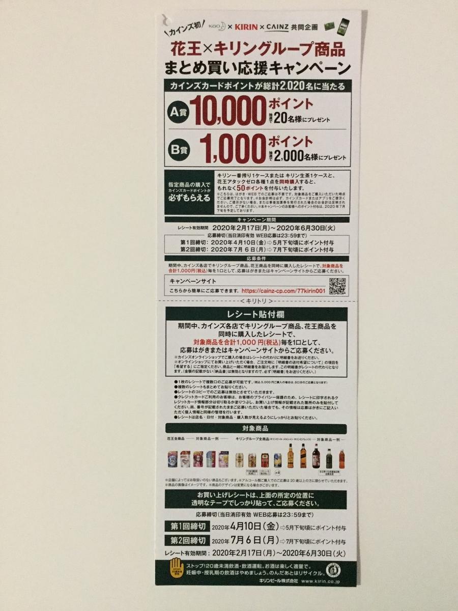 f:id:sukimakensho:20200309093602j:plain