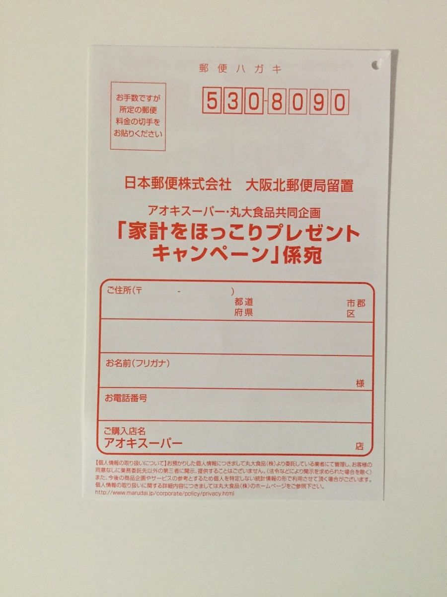 f:id:sukimakensho:20200404144802j:plain