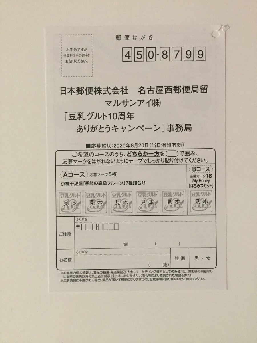 f:id:sukimakensho:20200504205647j:plain
