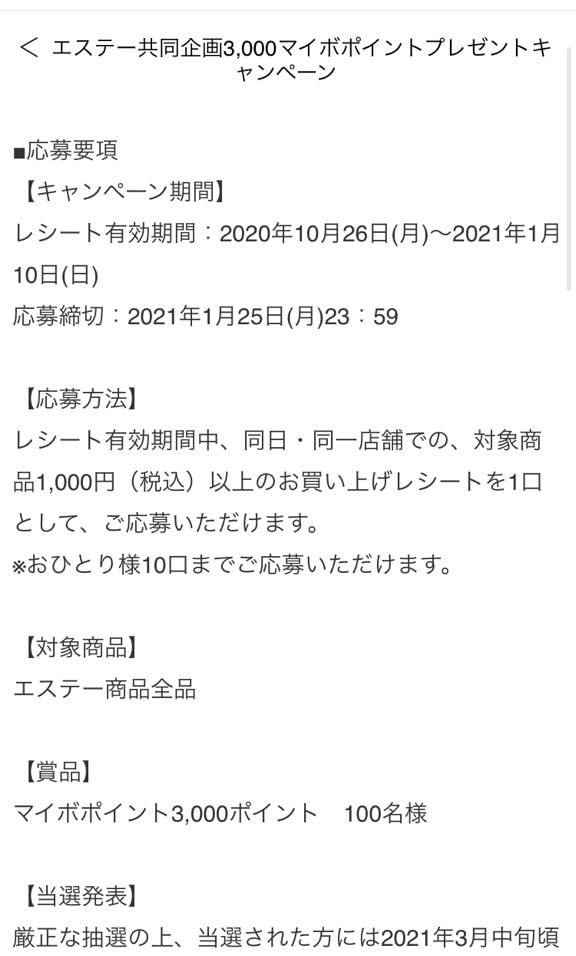 f:id:sukimakensho:20201123221226j:plain
