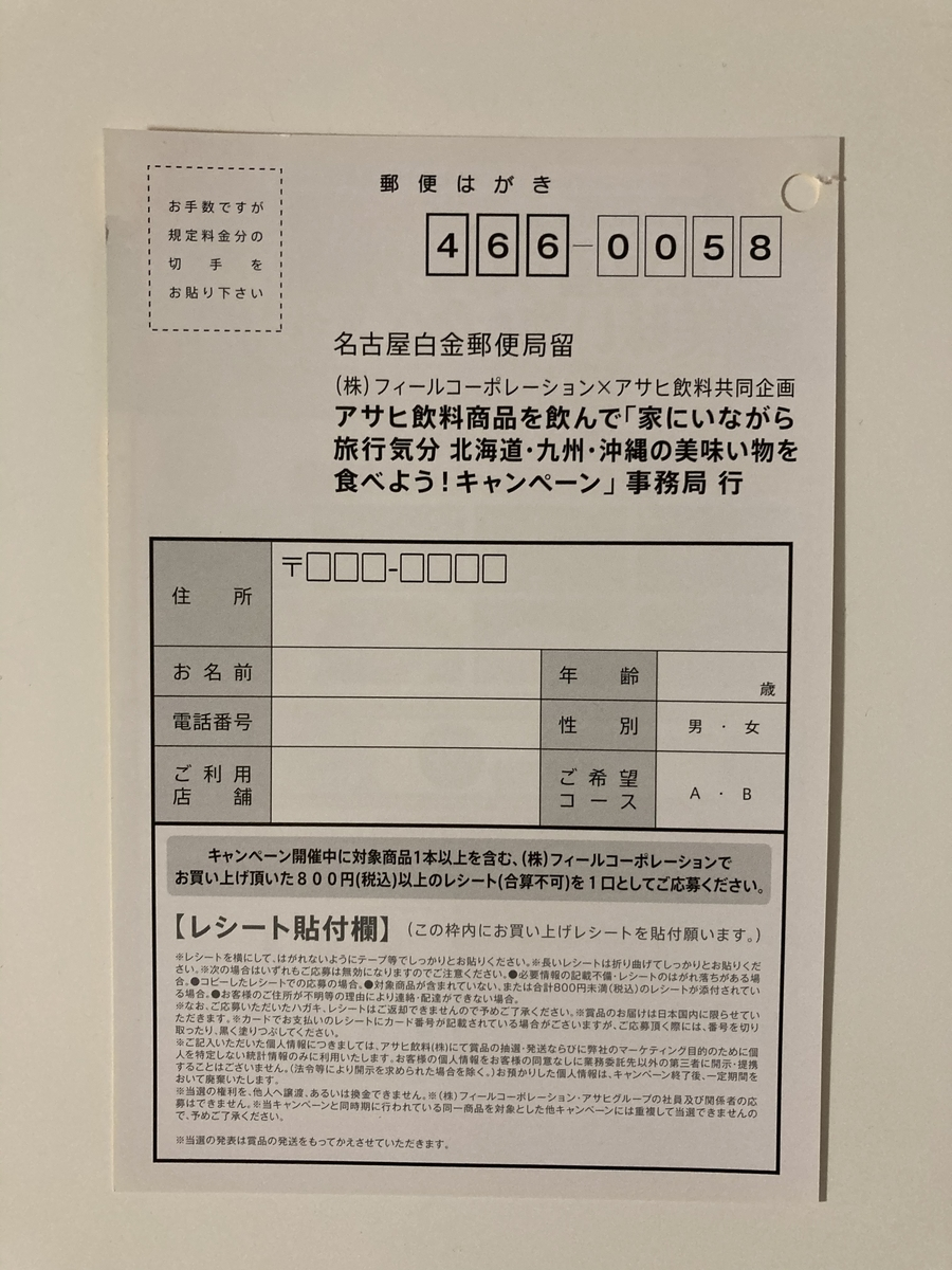 f:id:sukimakensho:20201201121610j:plain