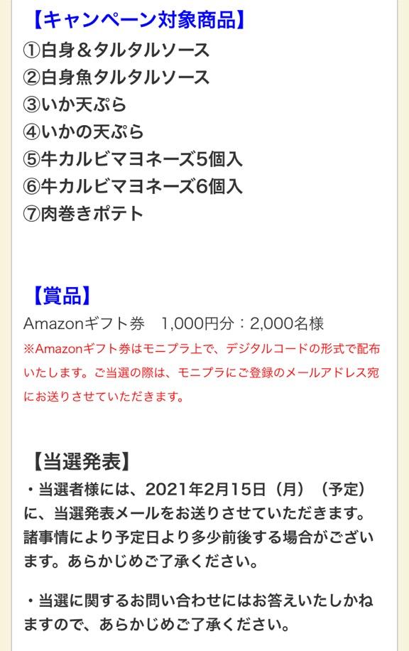 f:id:sukimakensho:20201208093828j:plain