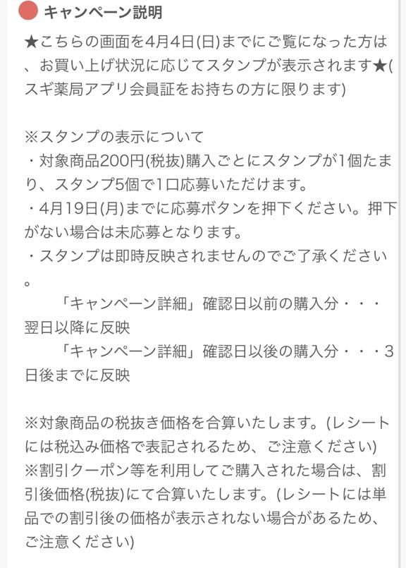 f:id:sukimakensho:20210112223400j:plain