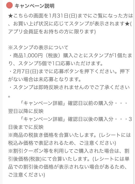 f:id:sukimakensho:20210112223458j:plain