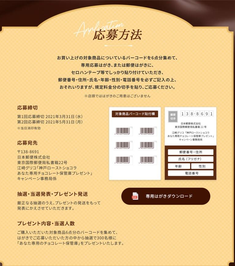 f:id:sukimakensho:20210222122039j:plain