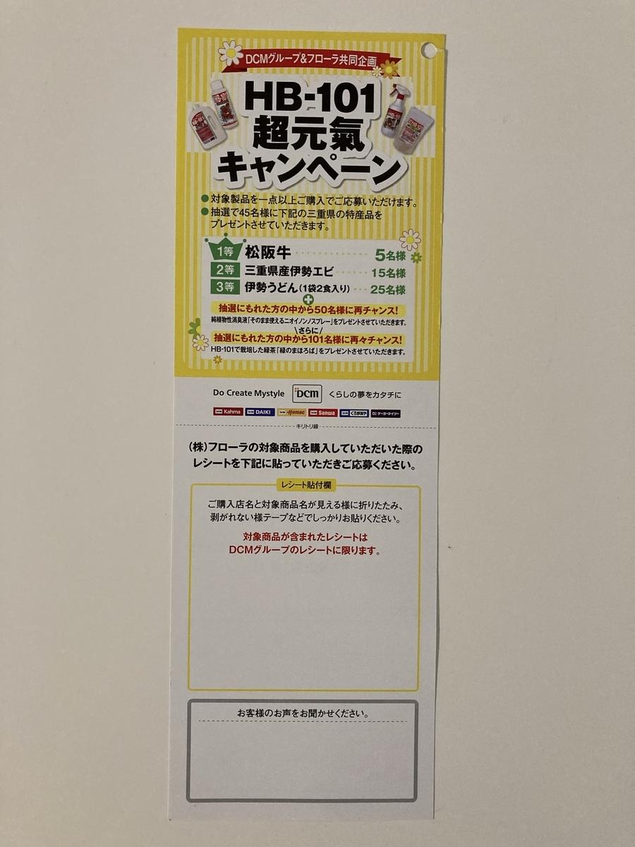 f:id:sukimakensho:20210412122322j:plain