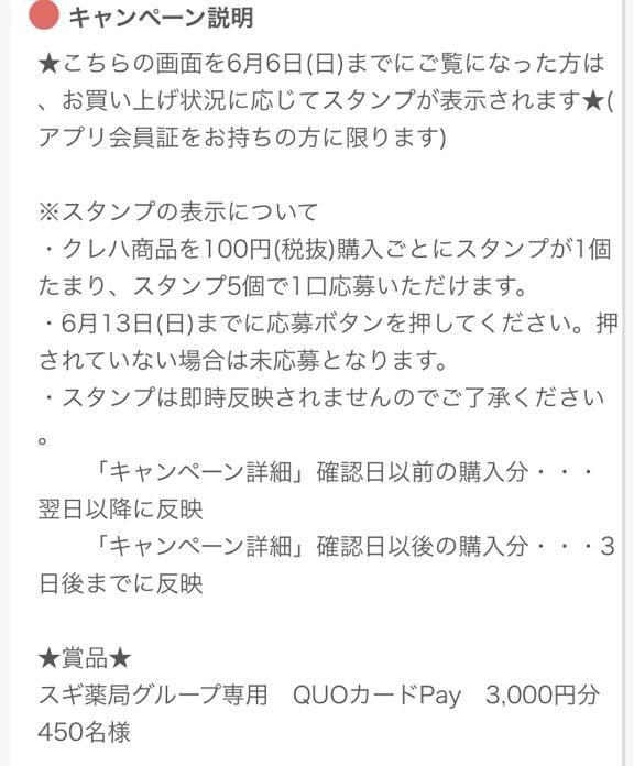 f:id:sukimakensho:20210416180232j:plain
