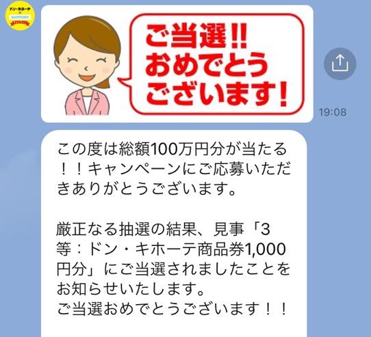 f:id:sukimakensho:20210507121718j:plain