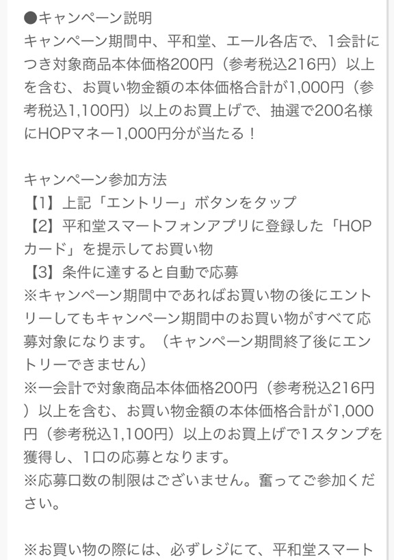 f:id:sukimakensho:20210520225012j:plain