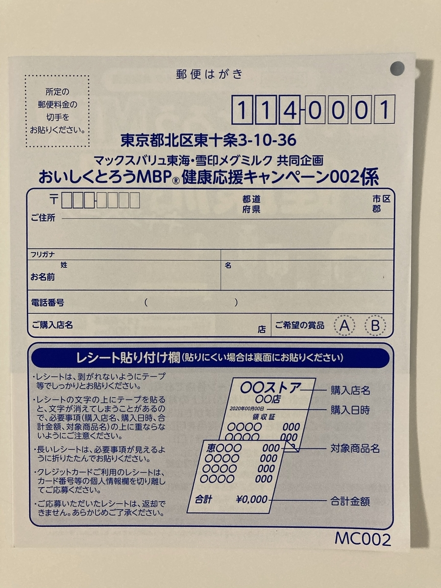 f:id:sukimakensho:20210525122000j:plain