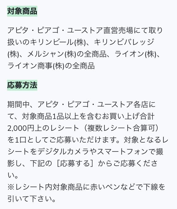 f:id:sukimakensho:20210702122037j:plain