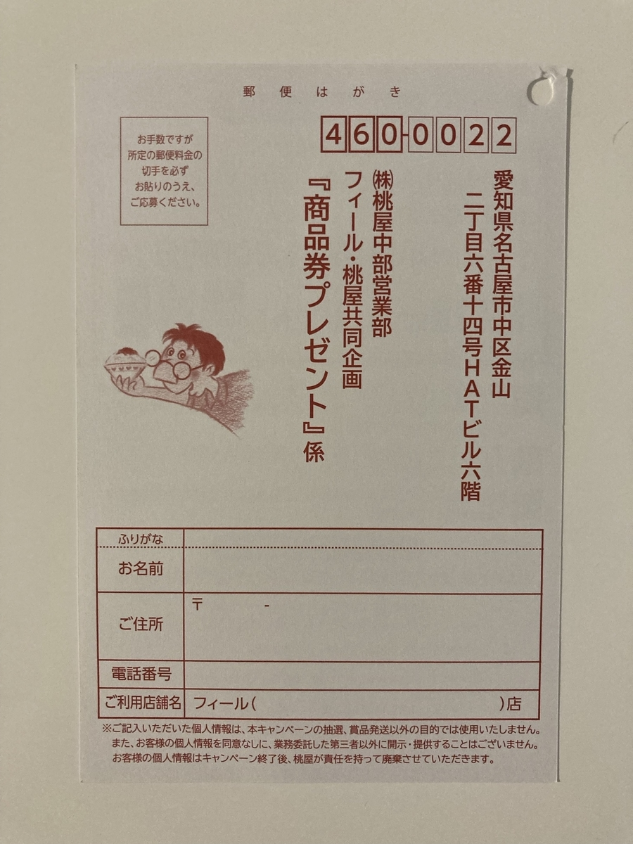 f:id:sukimakensho:20210910121121j:plain