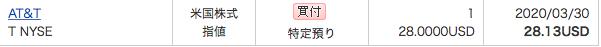 f:id:sukimashisan:20200326115725p:plain