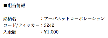 f:id:sukimashisan:20200328092830p:plain