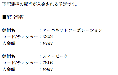 f:id:sukimashisan:20200328093029p:plain