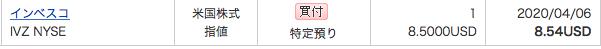 f:id:sukimashisan:20200403092811p:plain