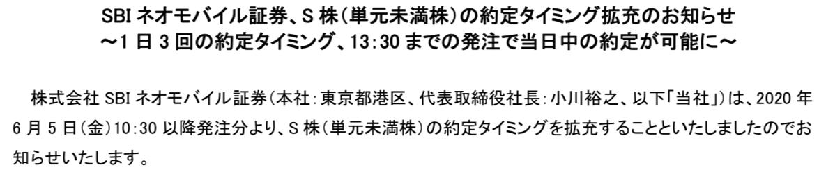 f:id:sukimashisan:20200605134710p:plain