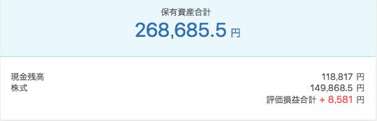 f:id:sukimashisan:20201229101428p:plain