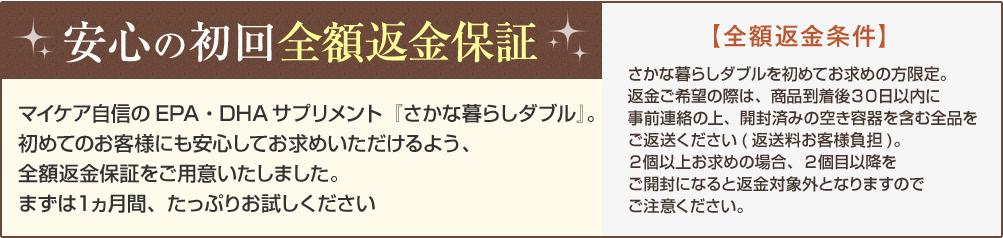 f:id:sukinakotoyaru:20200720113632p:plain