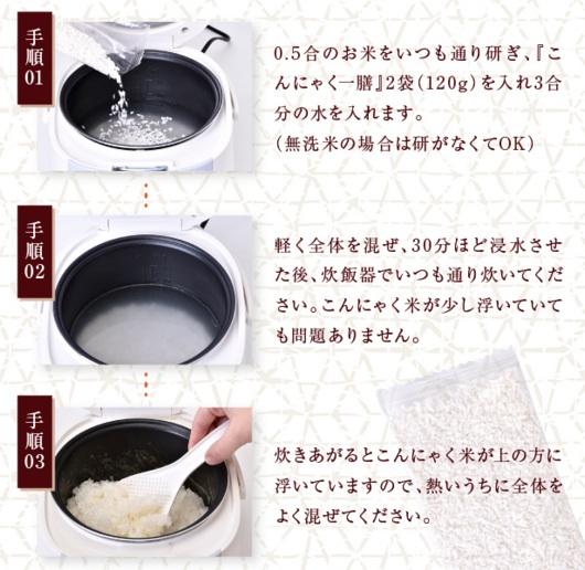 f:id:sukinakotoyaru:20200816093024j:plain