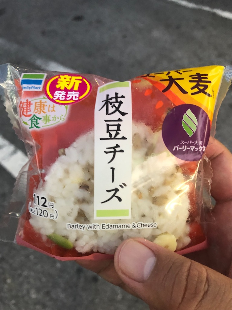 f:id:sukinakotoyaru:20200822175656j:image