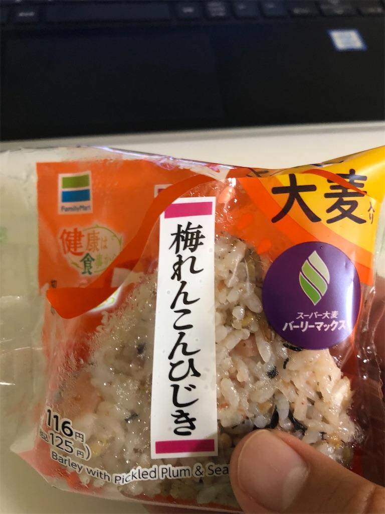 f:id:sukinakotoyaru:20200822175659j:image