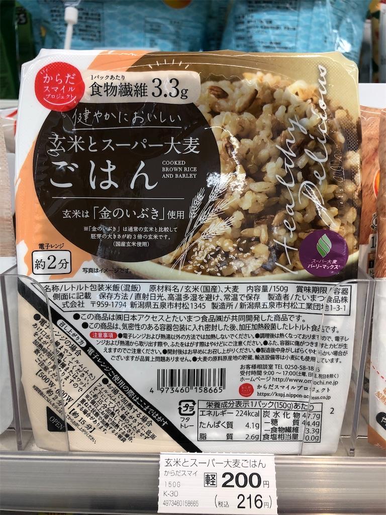 f:id:sukinakotoyaru:20200828144950j:plain