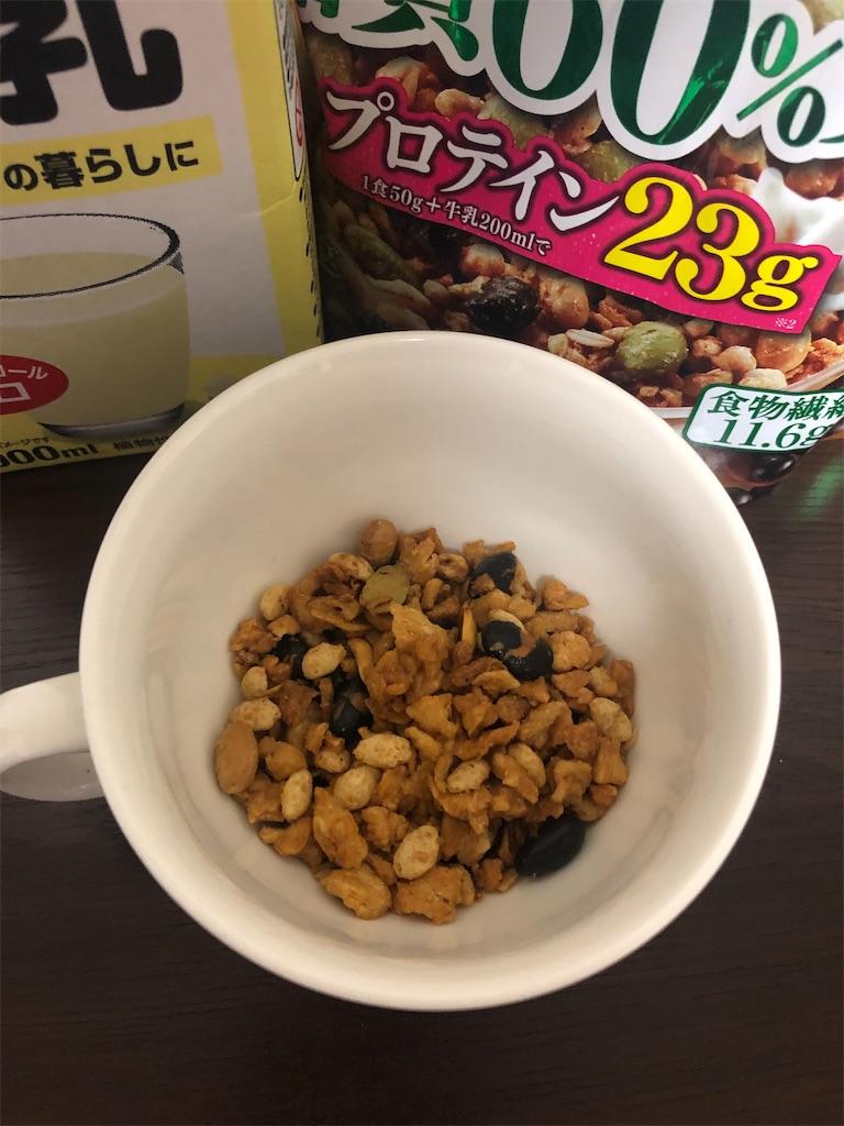 f:id:sukinakotoyaru:20201106185342j:image