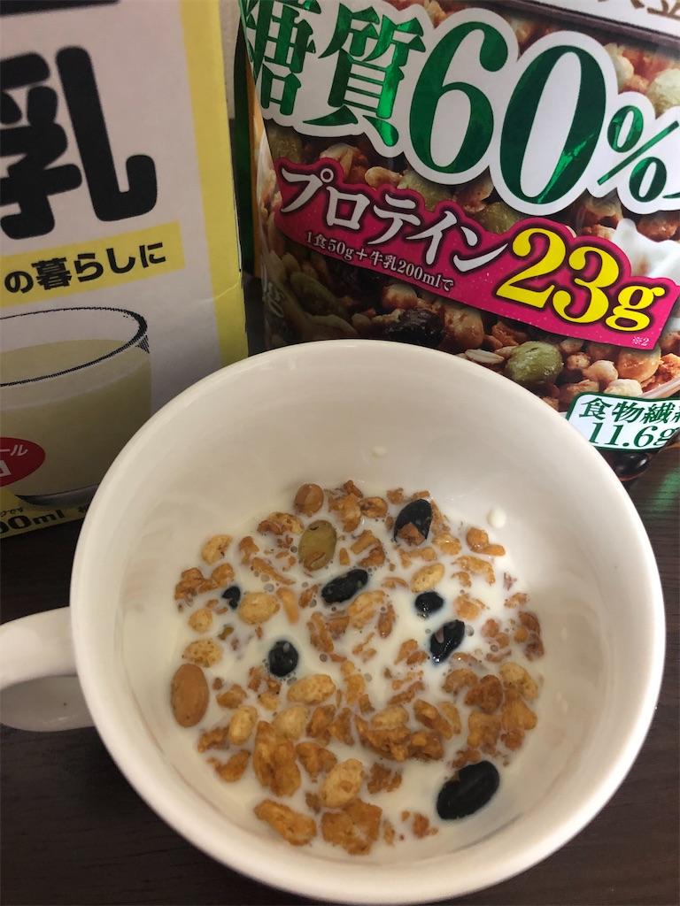 f:id:sukinakotoyaru:20201106185350j:image