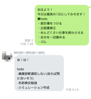 f:id:sukinamonokit:20191103161715p:plain