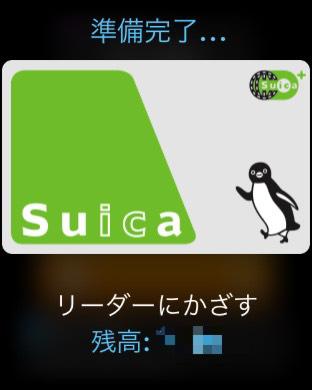 f:id:sukinamonokit:20200111132300p:plain