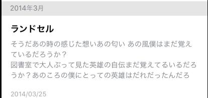 f:id:sukinamonokit:20200504184846p:plain