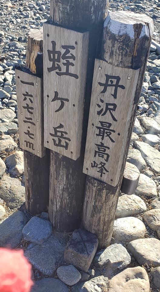 f:id:sukinamonomono:20190107231939j:plain