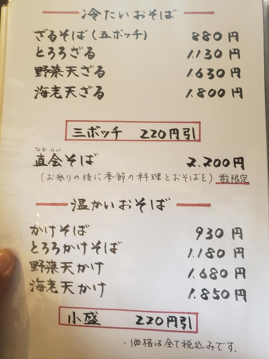 f:id:sukinamonomono:20190609133438j:plain