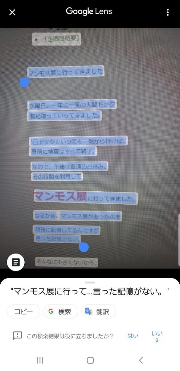 f:id:sukinamonomono:20190707192834j:plain