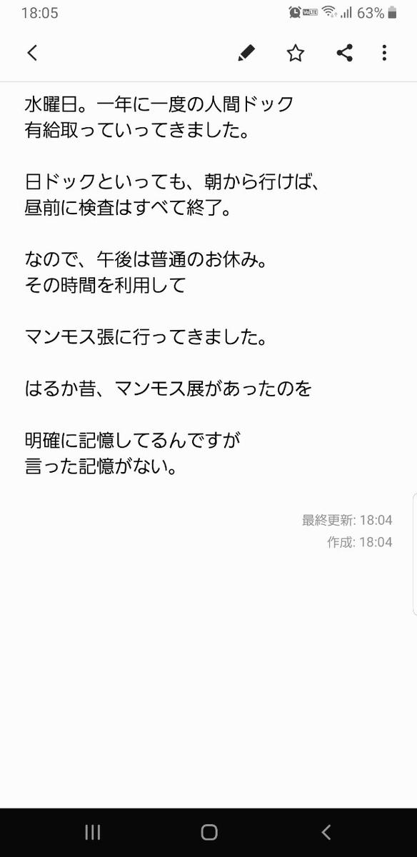 f:id:sukinamonomono:20190707193715j:plain