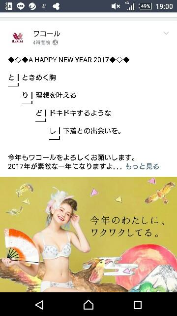 f:id:sukitokirai:20170105224126j:image