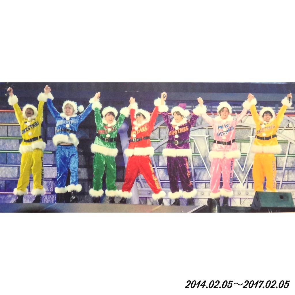 f:id:sukiyaki-sukiyade:20170204230711j:image
