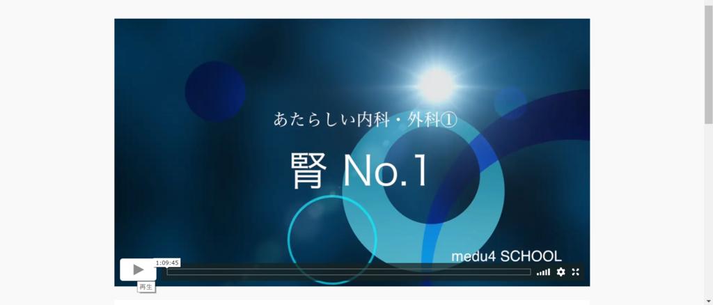 f:id:sukiyaki29:20180809000535p:plain