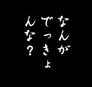 f:id:sukiyaki3205:20160306101152j:plain