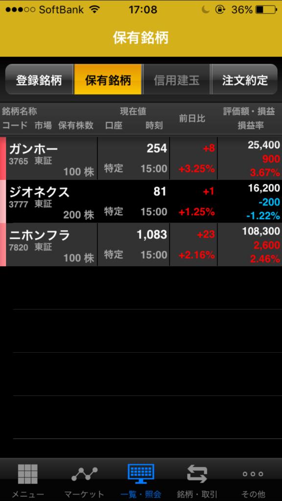 f:id:sukiyaki3205:20160906171007p:plain