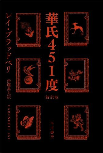 f:id:sukiyaki3205:20161228230401j:plain
