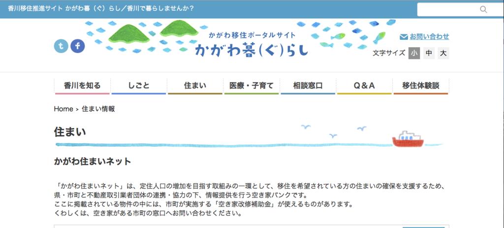 f:id:sukiyaki3205:20170129190025p:plain
