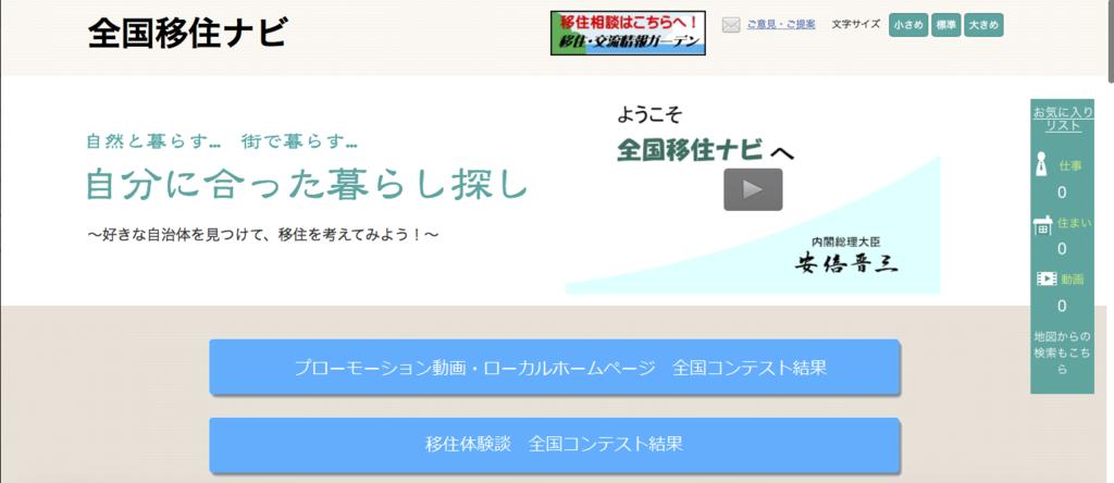 f:id:sukiyaki3205:20170129191351p:plain