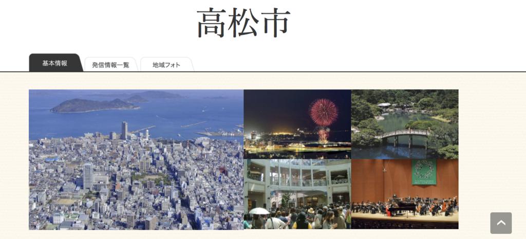 f:id:sukiyaki3205:20170129192019p:plain